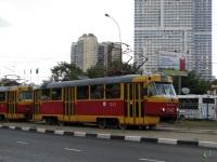 Москва. Tatra T3 (МТТЧ) №1343