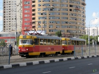 Tatra T3 (МТТЧ) №1339