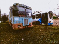 Тверь. КТГ-1 №302, ЛиАЗ-5280 №4