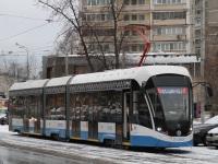 Москва. 71-931М №31205