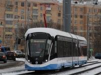 Москва. 71-931М №31222