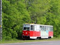 Комсомольск-на-Амуре. 71-605А (КТМ-5А) №39
