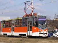 КТМ-5М3Р8 №539