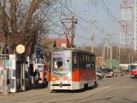 Краснодар. Tatra T3SU №058, КТМ-5М3Р8 №539