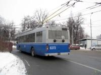Москва. ТролЗа-5275.05 №6372