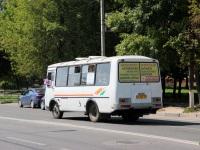 Серпухов. ПАЗ-32054 ер047