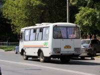 Серпухов. ПАЗ-32054 ер086