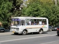 Серпухов. ПАЗ-32054 ек270