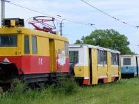 Хабаровск. 71-605 (КТМ-5) №357, 71-605 (КТМ-5) №377, ГС-4 (КРТТЗ) №ГС-12