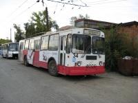 Курган. ЗиУ-682Г-012 (ЗиУ-682Г0А) №34