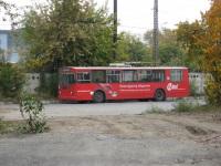 Курган. ЗиУ-682Г-012 (ЗиУ-682Г0А) №36