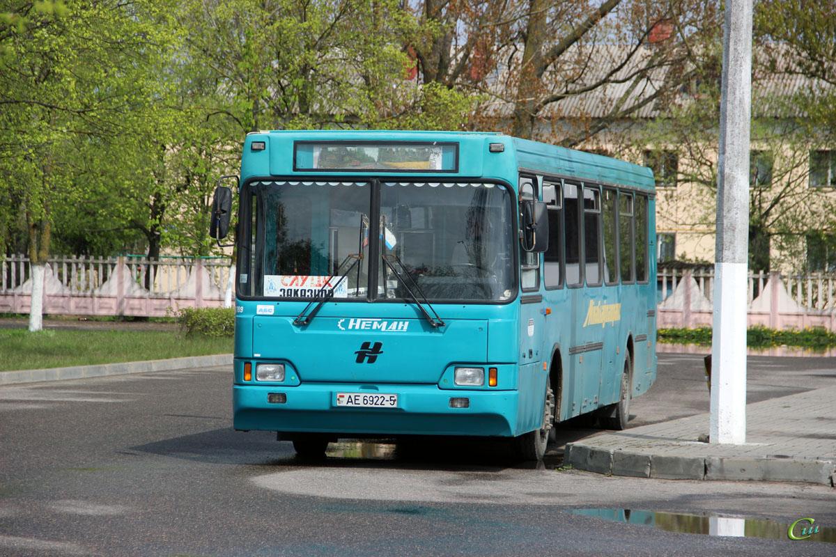 Слуцк. Неман-520122 AE6922-5