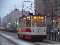 Санкт-Петербург. ЛМ-68М №5432