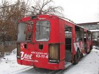 Курган. ЗиУ-682Г00 №75
