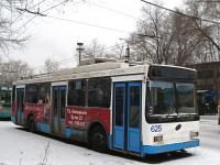 Курган. ВМЗ-52981 №625
