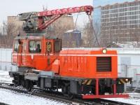 Москва. МПТ4-1446