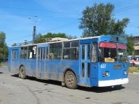 ЗиУ-682Г-012 (ЗиУ-682Г0А) №637