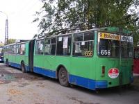 ЗиУ-620520 №656