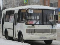 ПАЗ-32054 х477ма