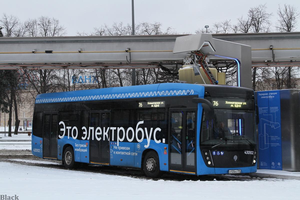 Москва. КамАЗ-6282 о135кс