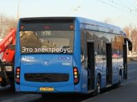 КамАЗ-6282 нх791