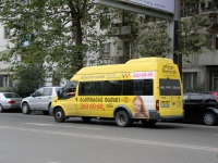 Тбилиси. Avestark (Ford Transit) TMC-232