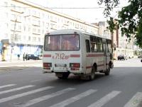 Тверь. ПАЗ-3205-110 а792вр
