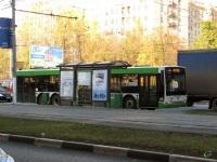 Москва. Волжанин-6270.06 ек195