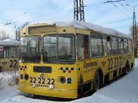 Курган. ЗиУ-682Г-012 (ЗиУ-682Г0А) №616
