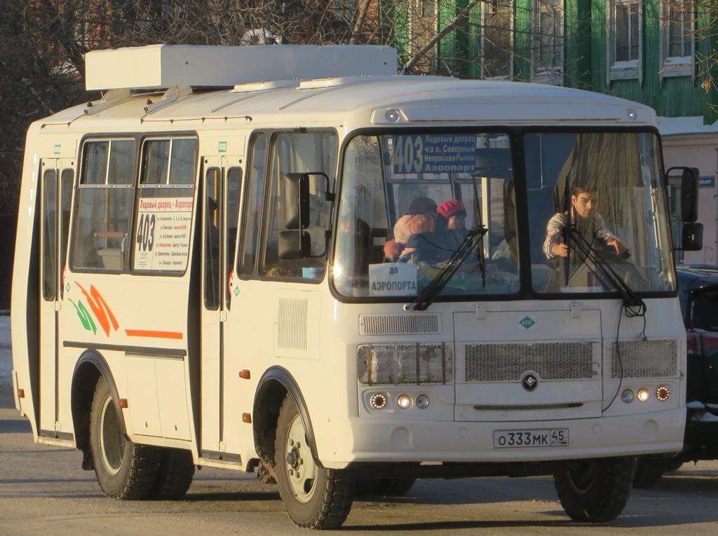 Курган. ПАЗ-32054 о333мк