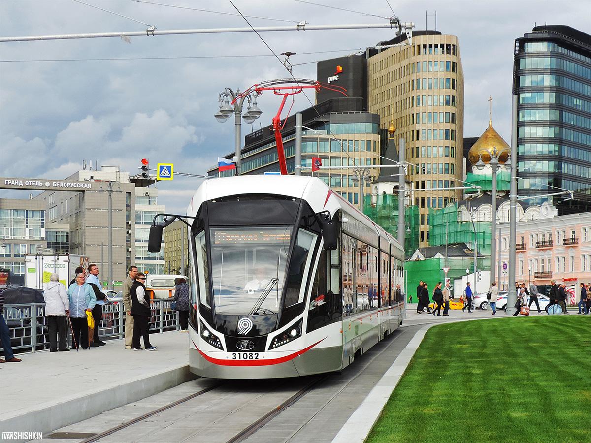 Москва. 71-931М №31082