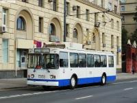 Москва. ЗиУ-682ГМ №1589