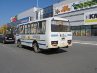 Курган. ПАЗ-32053 т410ео