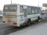 Курган. ПАЗ-4230-03 а295ка