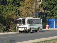 Тула. ПАЗ-3205-110 ва576
