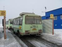 Курган. ПАЗ-32053 ав719