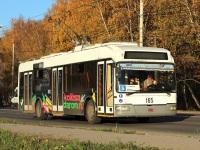 АКСМ-321 №165
