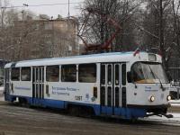 Москва. Tatra T3 (МТТЧ) №1397