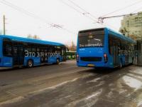 КамАЗ-6282 нх791, КамАЗ-6282 нх392