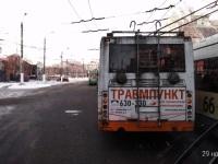 ЛиАЗ-5280 №2