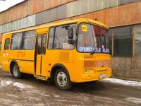 ПАЗ-32053-70 м413са