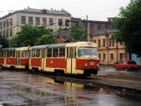 Харьков. Tatra T3SU №567, Tatra T3SU №568