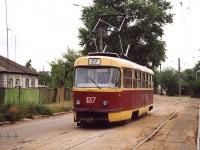 Харьков. Tatra T3SU №617