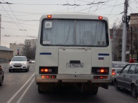 Ставрополь. ПАЗ-4234 т678ае