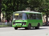 Харьков. ПАЗ-32054 015-76XA