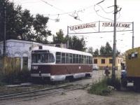 Ангарск. РВЗ-6М2 №097