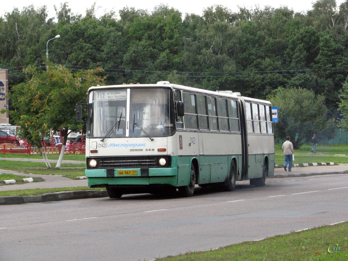 Москва. Ikarus 280.33M вв567