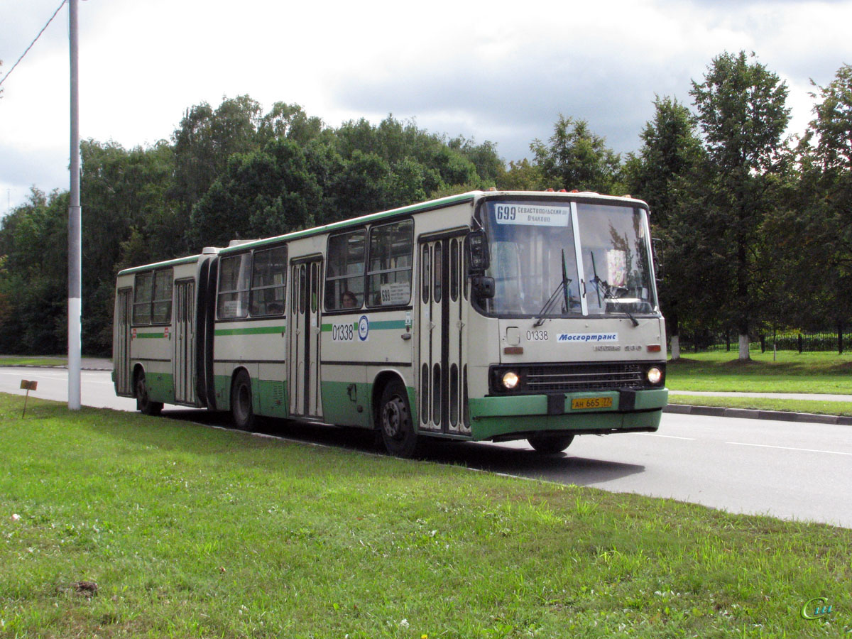 Москва. Ikarus 280.33M ан665