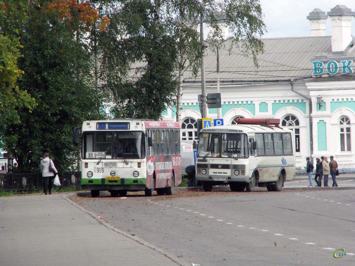 Череповец. ЛиАЗ-5256.25 ав318, ПАЗ-32053 в935тв