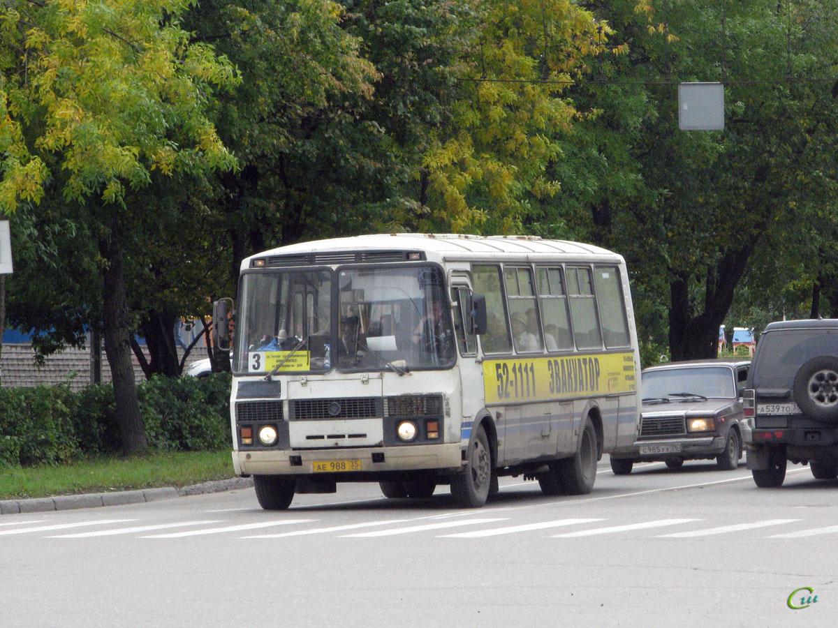 Череповец. ПАЗ-4234 ае988